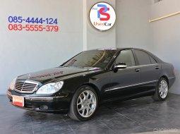 Benz W220 S280L 2.8 V6 ปี 2003
