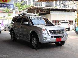 ขายรถ Isuzu MU-7 3.0 ปี2007 SUV