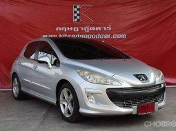 🏁 Peugeot 308 1.6  VTi Hatchback 2010
