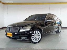 2009 Mercedes-Benz C200 Kompressor Avantgarde รถเก๋ง 4 ประตู