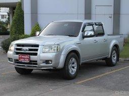 2008 Ford RANGER 2.5 XL รถกระบะ