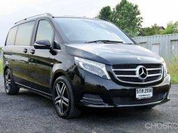 Mercedes #Benz #V250 BlueTEC Avangarde ปี 2016