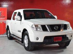 2012 Nissan Frontier Navara 2.5 Calibre SE