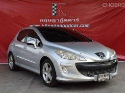 🚩 Peugeot 308 1.6 VTi Hatchback 2010