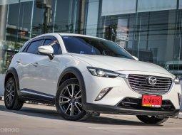 2017 Mazda CX-3 2.0 S รถเก๋ง 5 ประตู
