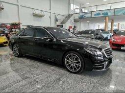 2020 Mercedes-Benz 560SEL รถเก๋ง 4 ประตู