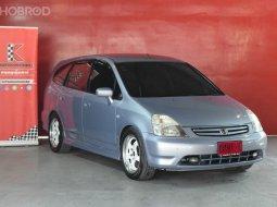 🏁  Honda Stream 2.0 E Wagon 2004