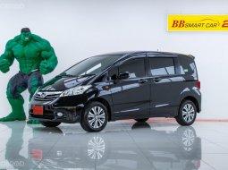 2M-39 Honda Freed 1.5 SE Wagon ปี 2013