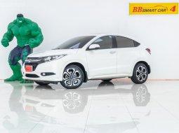 4U-134 Honda HR-V 1.8 E รถเก๋ง 4 ประตู ปี2015