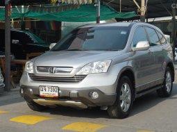 ขายรถมือสอง 2008 Honda CR-V 2.4 EL SUV AT