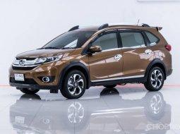2016 Honda BR-V 1.5 SV รถเก๋ง 5 ประตู