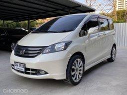 จองด่วน Honda Freed 1.5 EL ปี 2012 รถบ้าน 7 ที่นั่ง พื้นที่กว้าง สภาพสวย ออฟชั่นเต็ม