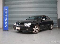 2003 Mercedes-Benz CLK200 Kompressor Avantgarde