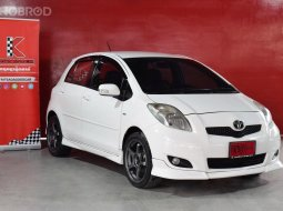 Toyota Yaris 1.5 ( ปี 2010 ) S Limited Hatchback AT