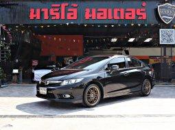 ขายรถ  Honda CIVIC 1.8 E i-VTEC ปี2012  รถเก๋ง 4 ประตู