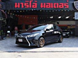 ขายรถ Toyota YARIS 1.2 E ปี2013 รถเก๋ง 5 ประตู