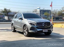 Mercedes Benz GLE 250d(W166) 4Matic Ex 2017