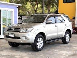 Toyota Fortuner 3.0V 2011 เกียร์AT 💥เครดิตดี ฟรีดาวน์🎉