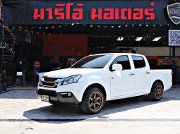 ขายรถ Isuzu D-Max 2.5 S ปี2015 รถกระบะ