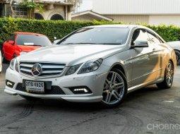 จองให้ทัน Benz E250 Coupe Cgi ปี 2011 รถสวยจัดพร้อมใช้