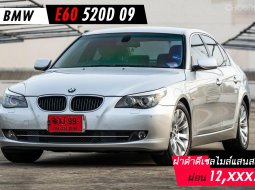 BMW E60 520D LCI ปี 09