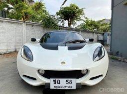 Lotus Elise SC Paul Smith Edition ปี 2011