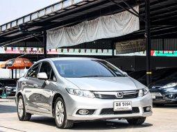 ขายรถ 2012 Honda CIVIC 1.8 E i-VTEC รถเก๋ง 4 ประตู