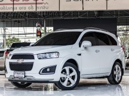 2017 Chevrolet Captiva 2.4 LTZ 4WD