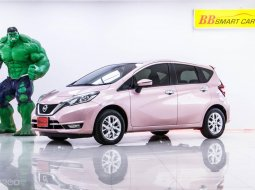 1Q-123 NISSAN NOTE 1.2 VL เกียร์ AT ปี 2018