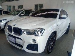 ขายรถ BMW X4 xDrive20d ปี2018 รถเก๋ง 4 ประตู