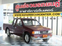 ISUZU TFR [ 2.5 ] CAB MT ปี1994
