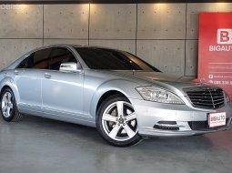 2012 Mercedes-Benz S300 3.0 W221 Sedan AT (ปี 06-14) B1975