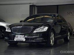 2011 Mercedes-Benz S-Class รถเก๋ง 4 ประตู