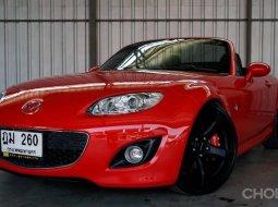 Mazda MX-5 NC3 Roadster 2013
