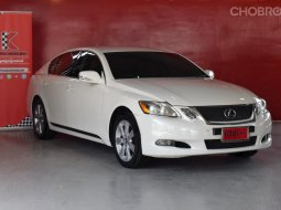 Lexus GS300 3.0 (ปี 2009 ) Luxury Sedan AT