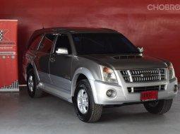 suzu MU-7 3.0 (ปี 2007) Primo SUV AT