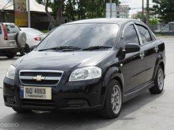 รถบ้านมือสอง คุณภาพดี!!! ไม่มีชนหนัก ฟันธง!!! Chevrolet Aveo 1.4LS ปี 2012 สีดำ AT