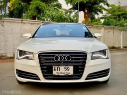 2013 Audi A8 L รถเก๋ง 4 ประตู