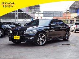 2016 BMW 730Ld รถเก๋ง 4 ประตู