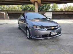 2011 Chevrolet Optra 1.6 LT รถเก๋ง 4 ประตู