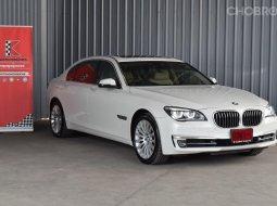 💡💡💡  BMW 730Li 3.0 F02 2015