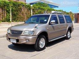 Isuzu thairung grand adventure 3.0 ปี 2002 เกียร์MANUAL สวยจัด1ใน1000 suv รถเก๋ง มือสอง รถสวย สภาพดี รถ รถยนต์ อีซูซุ