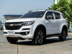 2015 Chevrolet Trailblazer 2.5 ดีเซล LT AT ปี2015