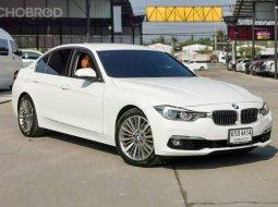 2017 BMW 330e Luxury Plug -in Hybrid