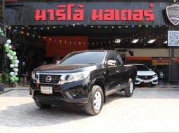 ขายรถ  Nissan Navara 2.5E ปี2018 รถกระบะ