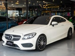 Mercedes-Benz C250 2.0 AMG Dynamic Coupe 2017