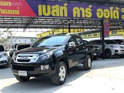 ออกรถ 9,000 บาท#ISUZU ALL NEW DMAX H/L DOUBLE CAB 3.0 VGS.Z. 2013 MT