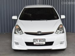 Toyota Wish 2.0 ST3 Wagon 2009