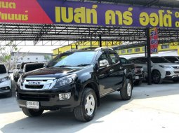 👉Isuzu All New Dmax HL.Double Cab 3.0 VGS.Z