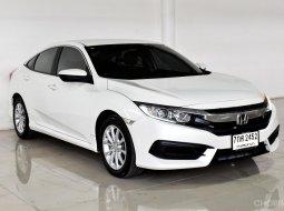 รับบริการช่วยเหลือ24ชม.HONDA CIVIC 1.8E FC A/T 2018สีขาว รถสวยใหม่ ลดราคาสุดพิเศษ